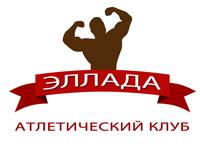 """Атлетический клуб """"Эллада"""""""