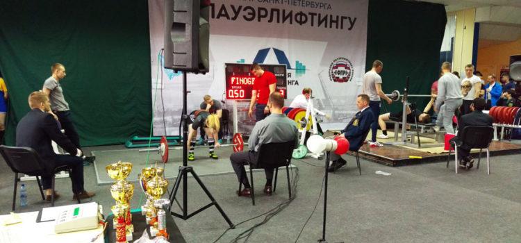 Чемпионат Санкт-Петербурга по пауэрлифтингу, 22.04.16