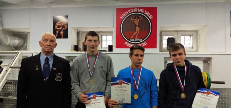 Победители соревнований по Атлетическому многоборью