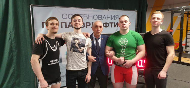 Коржинский Артем и Звонарев Егор выполнили норматив КМС